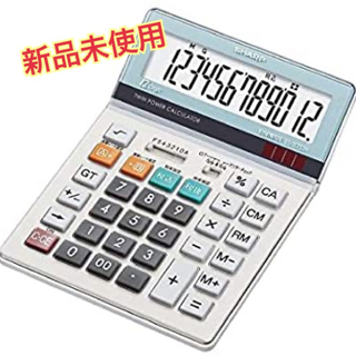 SHARP - シャープ  卓上電卓 セミデスクタイプ 12桁    EL-S752K-X