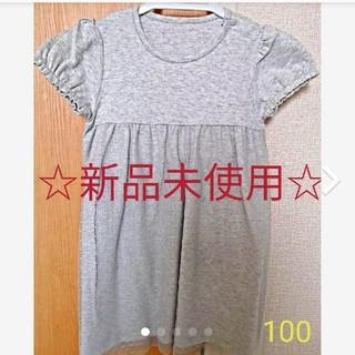 ユニクロ(UNIQLO)の☆新品未使用☆ワンピース(ワンピース)