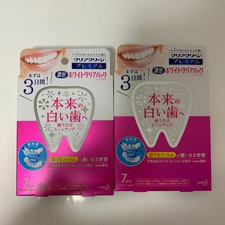 カオウ(花王)の濃密ホワイトクリアパック6日分(口臭防止/エチケット用品)