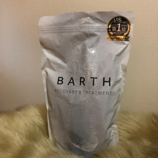 90錠 バース 薬用 新品未使用 BARTH 中性重炭酸入浴剤