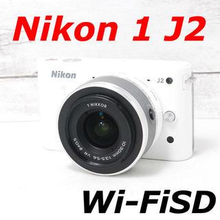 ニコン(Nikon)の❤️32GBSDカード付き❤️スマホ転送❤️Nikon 1 J2(ミラーレス一眼)