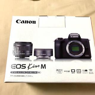Canon - EOS KISS M(ブラック)オプション付属セット