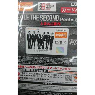 エグザイルザセカンド(EXILE THE SECOND)のEXILE THE SECOND × Pontaカード ★Loppi・HMV限定(ミュージシャン)