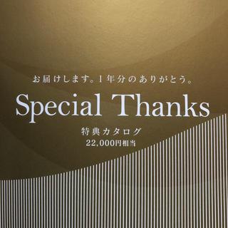 エヌティティドコモ(NTTdocomo)のArisa様専用 ドコモ dカードゴールド クーポン 22,000円分(ショッピング)