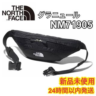 ザノースフェイス(THE NORTH FACE)のノースフェイス グラニュール NM71905 ウエストバッグ ブラック (ボディバッグ/ウエストポーチ)