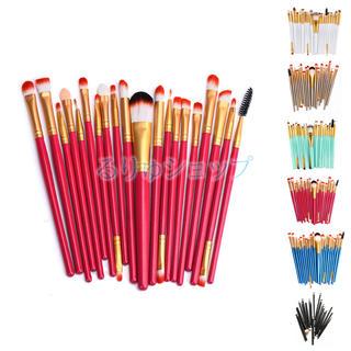 20本(23種類)メイクブラシセット(全6色)化粧ブラシ