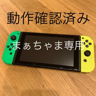 Nintendo Switch - 動作良好◆ニンテンドースイッチ 本体&ジョイコンのみ
