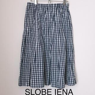 イエナスローブ(IENA SLOBE)の【SLOBE IENA】スカート ギンガムチェック(ロングスカート)