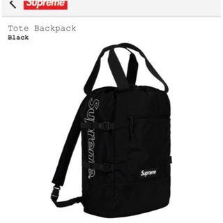 シュプリーム(Supreme)のSupreme Tote Backpack トートバック バックパック(バッグパック/リュック)
