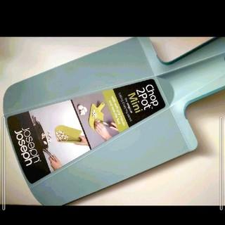 週末セール新品未使用 Joseph Joseph まな板 チョップ2ポット ミニ(調理道具/製菓道具)