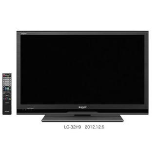 SHARP - SHARP AQUOS 32インチテレビ
