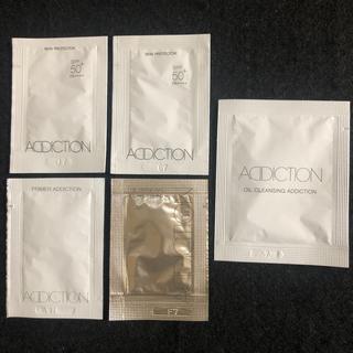 アディクション(ADDICTION)のアディクション スキンプロテクター ファンデーション プライマー 試供品(サンプル/トライアルキット)
