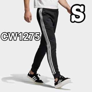 adidas - アディダス CW1275 トラックパンツ S サイズ
