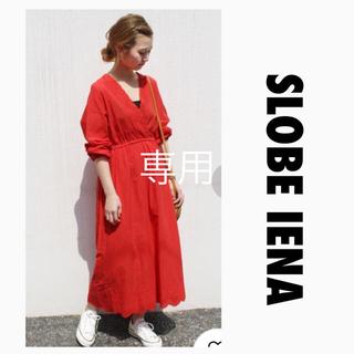 IENA SLOBE - SLOBE IENAスローブイエナ エンブロイダリーレースVネックワンピース