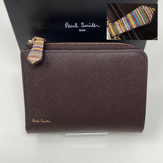 ポールスミス(Paul Smith)のPaul Smith 二つ折り財布 ジップストローグレイン ダークブラウン(折り財布)