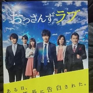 おっさんずラブ DVD-BOX DVD(TVドラマ)