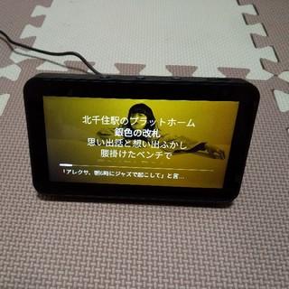 エコー(ECHO)のEcho Show 5 (エコーショー5) 箱無し(スピーカー)