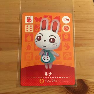 Nintendo Switch - 国内正規品 どうぶつの森 amiiboカード ルナ 170