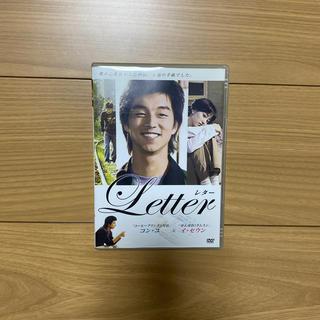 コンユ コン・ユ Letter~レター~ DVD(TVドラマ)