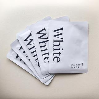 ホワイトバブルマスク(炭酸バブルマスク)5枚セット(パック/フェイスマスク)