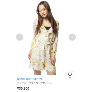 グレースコンチネンタル(GRACE CONTINENTAL)の新品 定価3万円 グレースコンチネンタル   花柄オールインワン シルク100%(オールインワン)
