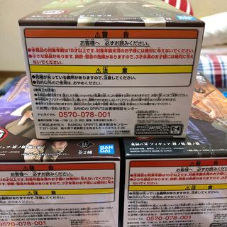 BANPRESTO - 週末土日限定値下げ‼️鬼滅の刃フィギュアまとめ売り6体‼️