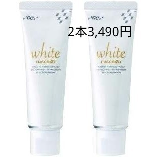ルシェロホワイト 歯磨剤 ホワイトニング ルシェロ 2本(歯磨き粉)
