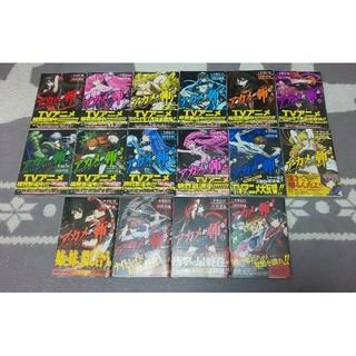 スクウェアエニックス(SQUARE ENIX)のアカメが斬る! 全15巻 セット 完結 公式ガイドブック 漫画 コミック(全巻セット)