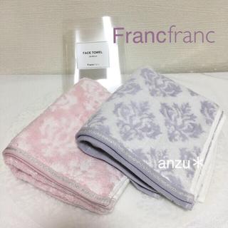 フランフラン(Francfranc)のフランフラン *フェイスタオル  2枚(タオル/バス用品)