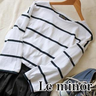 Le Minor - ルミノア♡2020SS プチコパン ボーダー ブラック 黒 フランス製 ゆったり