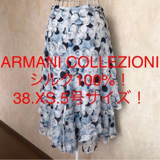 アルマーニ コレツィオーニ(ARMANI COLLEZIONI)の☆ARMANI COLLEZIONI/アルマーニコレツィオーニ☆フレアスカート(ひざ丈スカート)