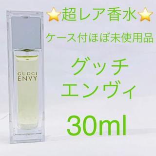 Gucci - ⭐️ケース付 ほぼ未使用品⭐️GUCCI ENVY EDT SP 30ml