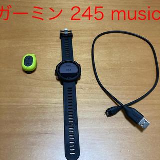 ガーミン(GARMIN)のガーミン 245music foreathlete(ランニング/ジョギング)