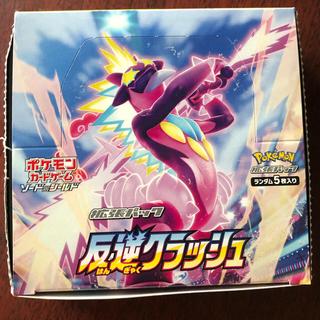 ポケモン - 反逆クラッシュ  カード  box