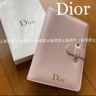 クリスチャンディオール(Christian Dior)の❤️ 【スペシャルギフト】ディオール オリジナル ノート ノベルティ 新品(ポーチ)