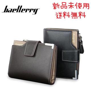 メンズ 折り財布 新品未使用 送料無料(折り財布)