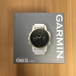 ガーミン(GARMIN)の新品未使用 ガーミン fenix5S  シャンパンゴールド(トレーニング用品)