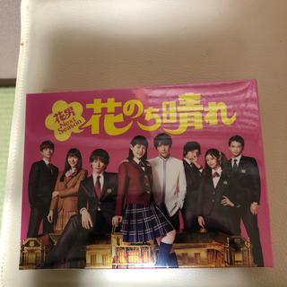 花のち晴れ~花男Next Season~ DVD-BOX DVD(TVドラマ)