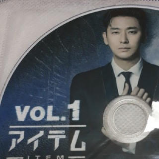 韓国ドラマ アイテム ITEM(TVドラマ)