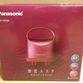 パナソニック(Panasonic)のパナソニックEH-HE9A-Pサロンタッチタイプ頭皮エステ(ヘアケア)