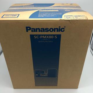 パナソニック(Panasonic)のパナソニック ミニコンポ ハイレゾ音源対応 シルバー SC-PMX80-S(スピーカー)