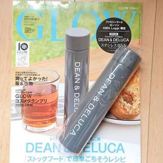 ディーンアンドデルーカ(DEAN & DELUCA)のGLOW  グロウ 8月号 付録  DEAN&DELUCA ステンレスボトル(タンブラー)