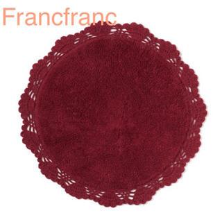 フランフラン(Francfranc)のFrancfranc フランフラン ロンデマット レッド(ラグ)