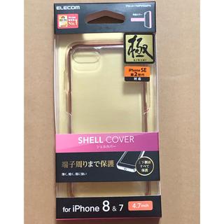 ELECOM - iPhone8/7 用 エレコム シェルカバー ハードカバー ローズゴールド