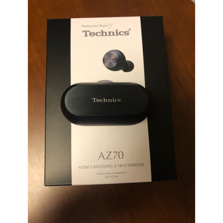 パナソニック(Panasonic)のEAH-AZ70W-K Panasonic Technics 完全ワイヤレス(ヘッドフォン/イヤフォン)