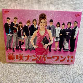 美咲ナンバーワン!! DVD-BOX〈6枚組〉(TVドラマ)