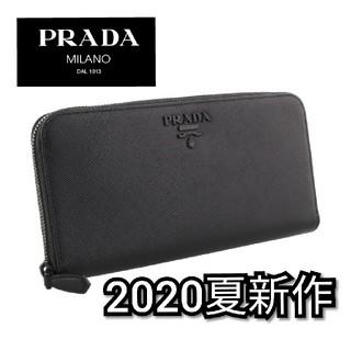 PRADA - 新品 PRADA プラダ メンズ 長財布 マットブラック 入手困難 新作