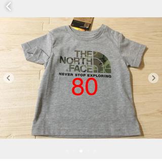 THE NORTH FACE - 新品 ノースフェイス ベビー Tシャツ 80 2枚セット