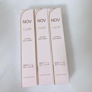 ノブ(NOV)のNOV L&W リンクル アイクリーム 3つセット ノブ(美容液)