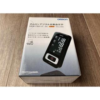 オムロン(OMRON)のオムロン デジタル自動血圧計 HEM-7301-IT(上腕式)(その他)